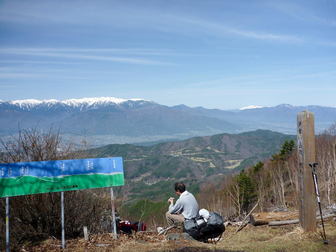 戸倉山 - 西峰からの展望