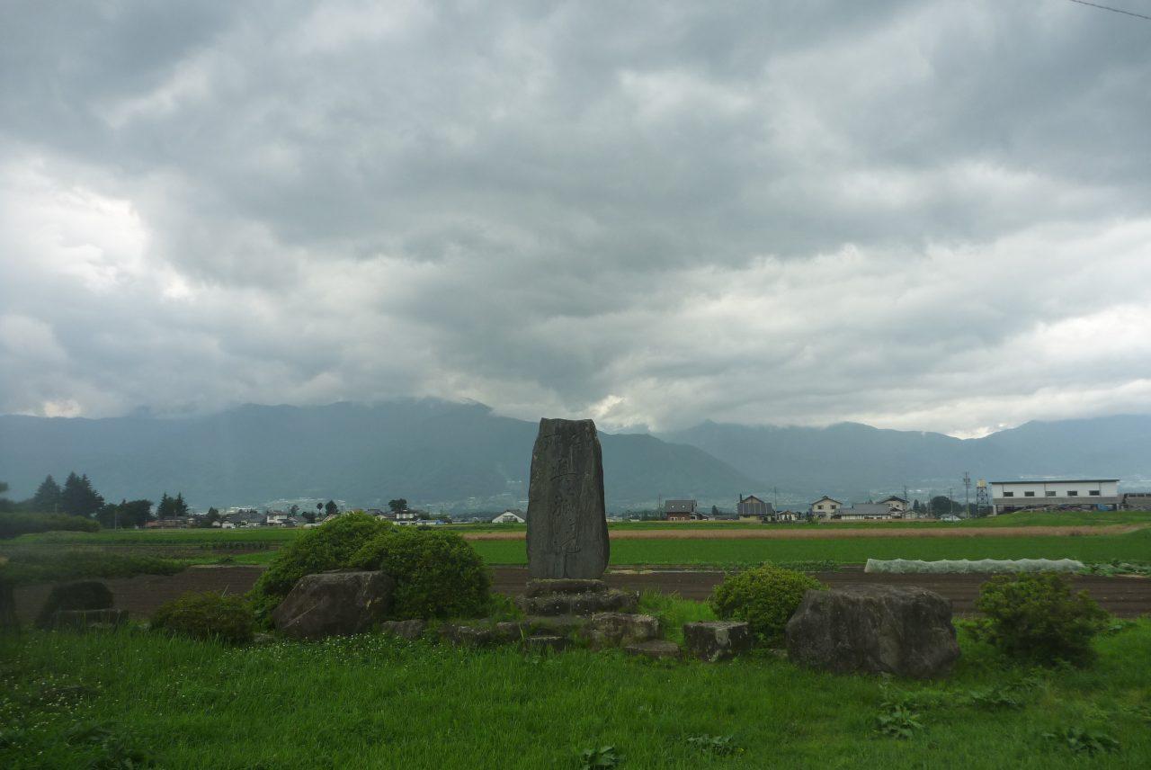 真菰が池 - 石碑