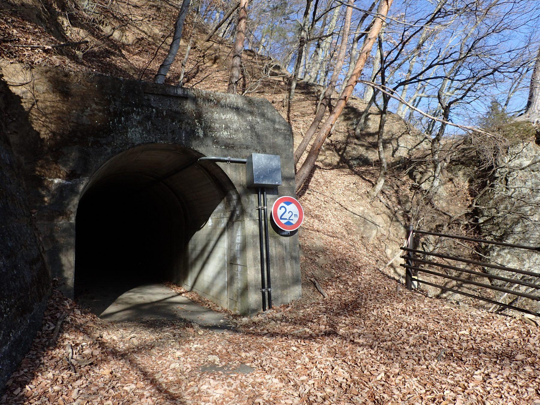 こわくび下の隧道