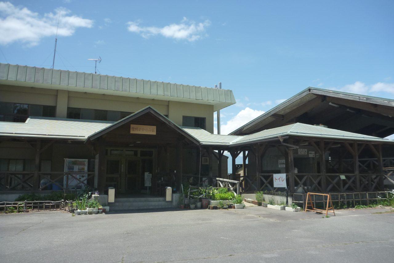 萱野高原 - かやの山荘