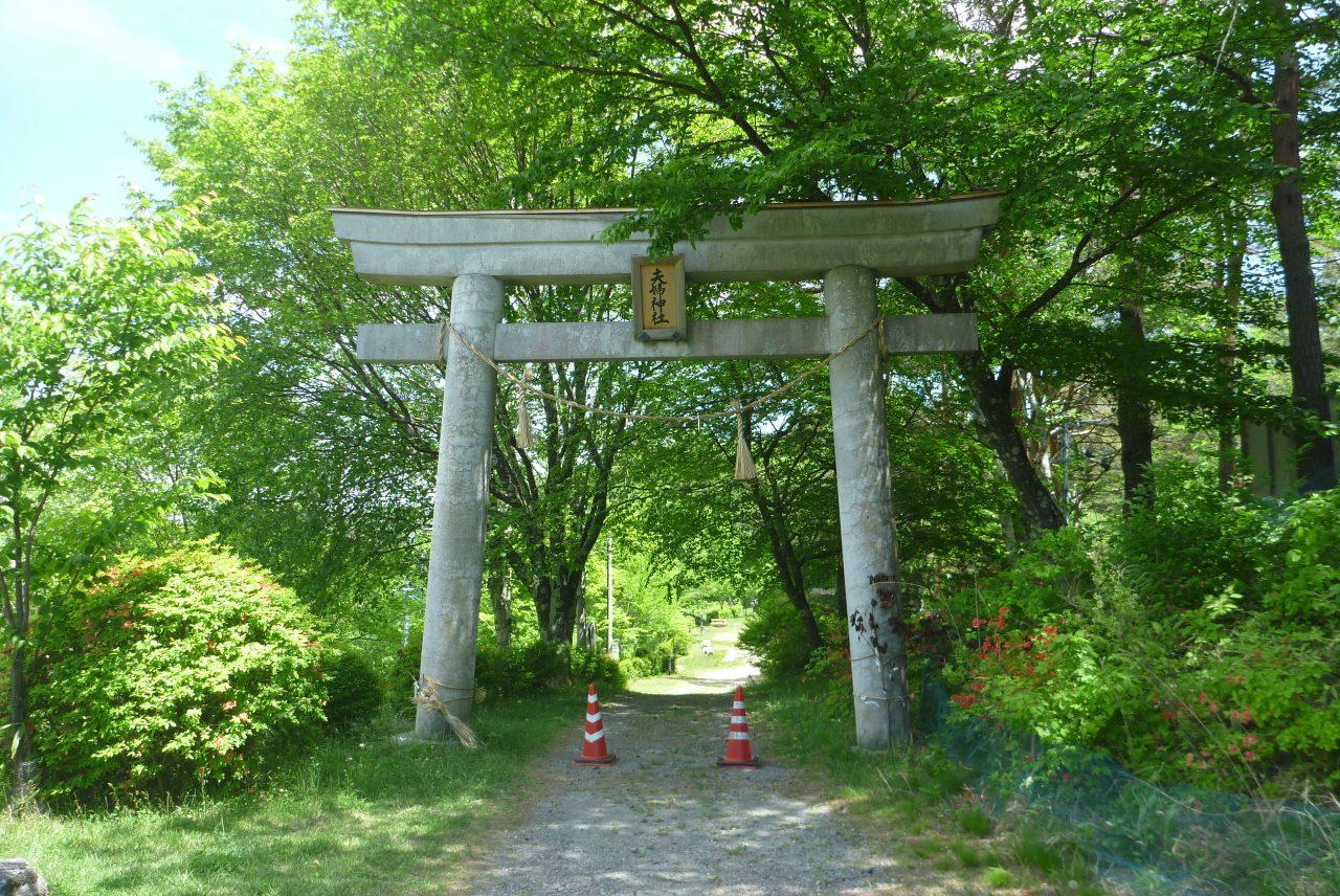 萱野高原 - 夫婦神社の鳥居
