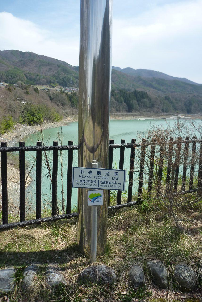 溝口露頭 - 散策路にある地層境界の標識